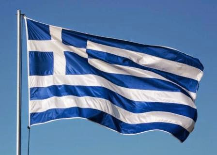 Yunani - 11 Negara Yang Tidak Pernah Dijajah Oleh Negara Lain