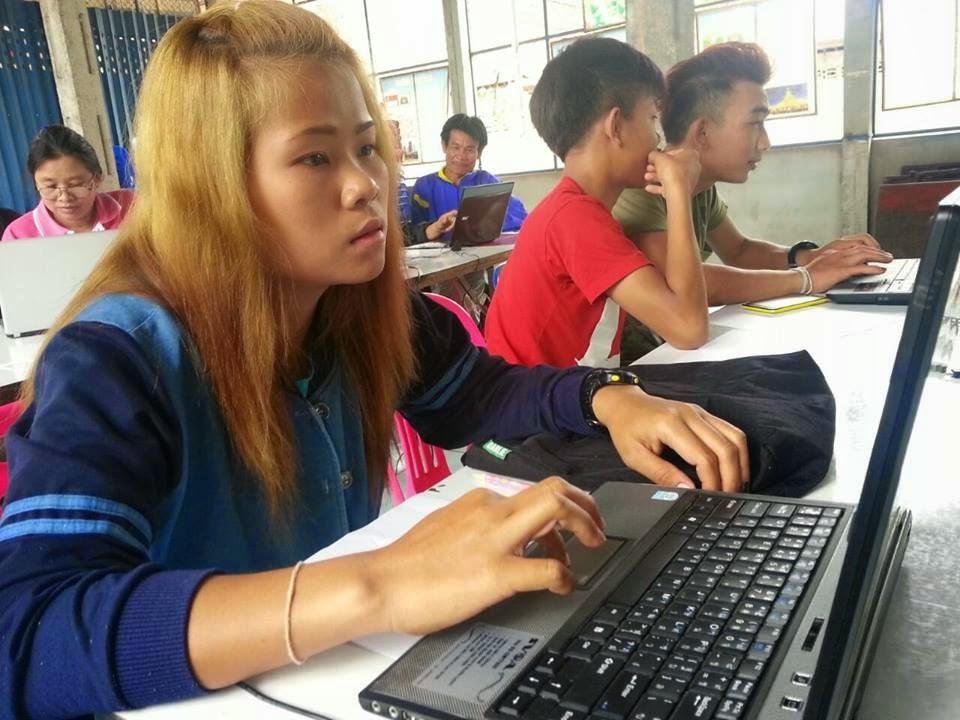 อบรม การพัฒนาคุณภาพการเรียนเทคโนโลยีสารสนเทศ