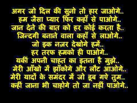 Shayari in Hindi Sad Love Sms Hindi Sad Love Shayari Image