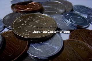 Japanese coins Copyright Peter Hanami 2005