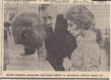 Sztandar Mlodych 1963
