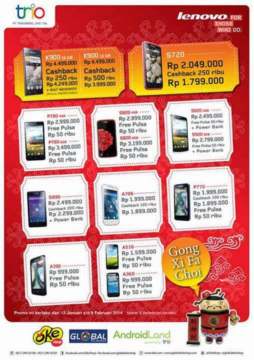 Lenovo Gong Xi Fa Cai Promo