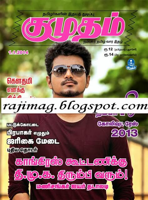 read free magazines online pdf