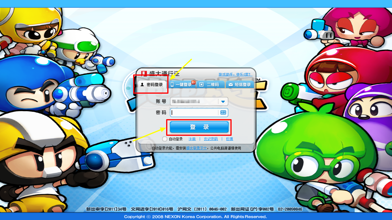 tutorial bubble fighter china