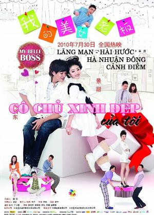 Cô Chủ Xinh Đẹp Của Tôi - My Belle Boss (2010)
