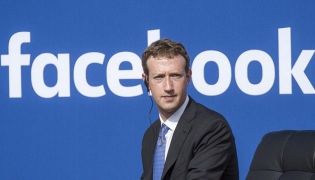 Tι είπε ο ιδρυτής του Facebook για την παράνομη χρήση προσωπικών δεδομένων