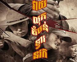 [ Movies ] Vai Luk Dombon Tvea Noruok - Khmer Movies, chinese movies, Short Movies