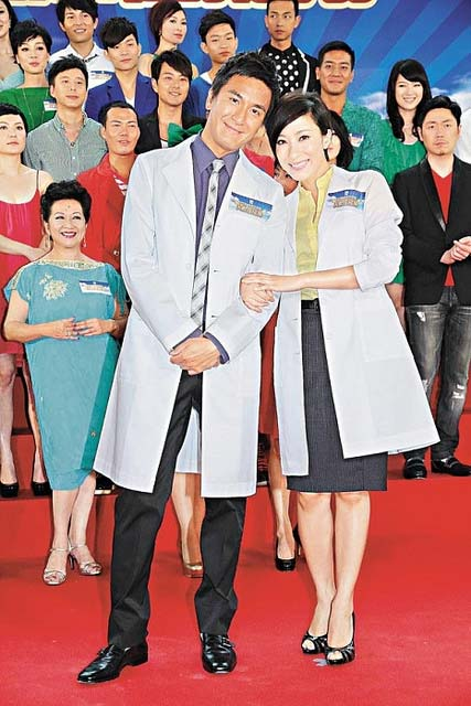 36 Hours on call TVB Power Sky Fly 2011