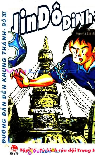 Jindodinho - Đường Dẫn Đến Khung Thành III Tập 55 page 0 Congtruyen24h