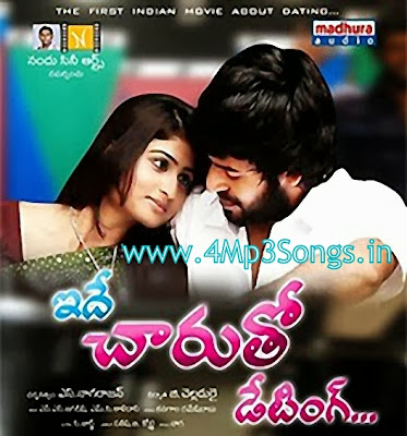 http://www.4mp3songs.in/2013/12/charutho-dating-2013-telugu-mp3songs.html