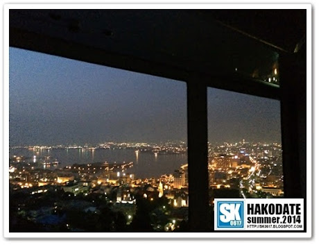 Hakodate Japan - Night View of Hakodate City from Mount Hakodate Ropeway