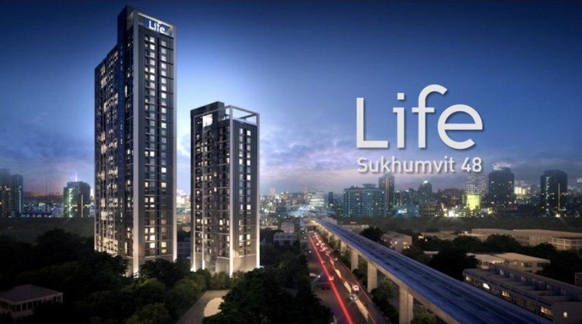 Condo Life Sukhumvit 48