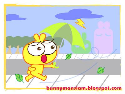 บันนี่แมน - Love at the first sight 29