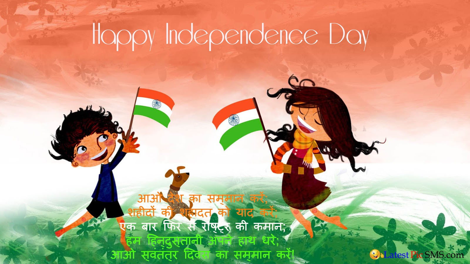 Independence Day Photos Free Download