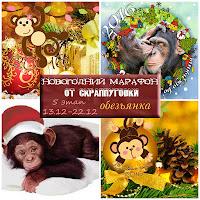 http://scrap-pygovka.blogspot.ru/2015/12/5.html
