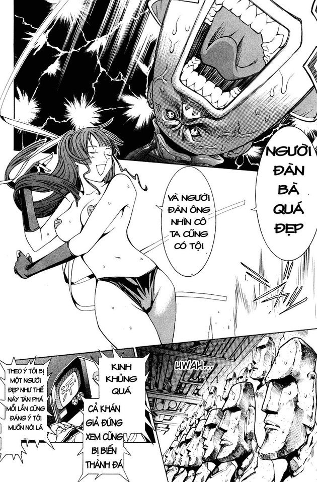 Air Gear Chap 060