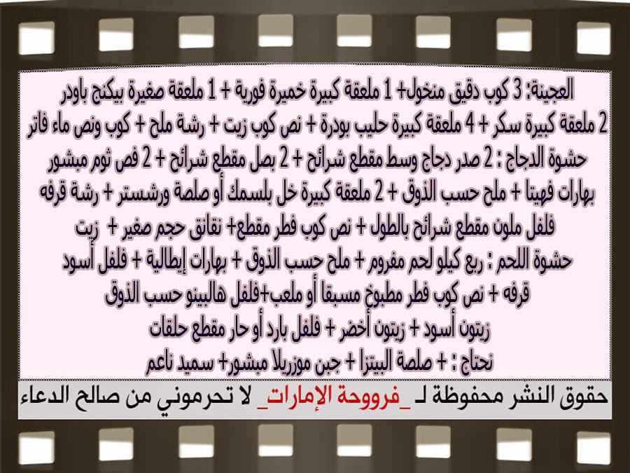 http://3.bp.blogspot.com/-G15T7qduD_M/VLKolRmsM-I/AAAAAAAAFDk/KOFHrJF9mkU/s1600/3.jpg