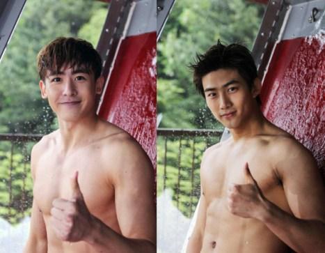 Taechon 2Pm