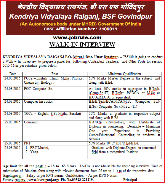 Raiganj Kendriya Vidyalaya (KVRaiganj) latest Contract Basis Job Advertisement March 2015 | Walk-In-Interview