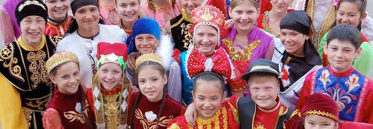 2018 Год единства российской нации