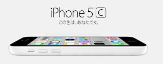 iPhone5Cとの比較