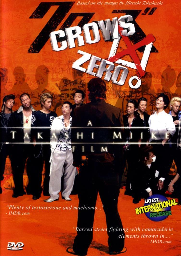 Crows Zero (2007) - Download Film Terbaru Gratis | Free