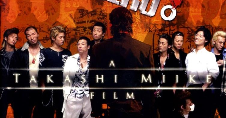 subtitle indonesia crows zero i download film crows zero 4 ...