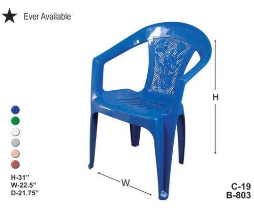 Discount saving network pakistan bosss plastic chair for Boss plastic chair