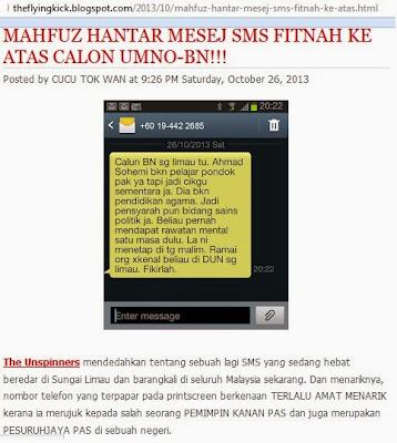 Fitnah BN : Menjawab SMS yang dikatakan dari Mahfuz menghina calon BN