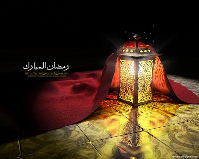 http://3.bp.blogspot.com/-G28e7RmXP_U/Tjr0JCY3K0I/AAAAAAAADZo/ggrB_mnCJqE/s1600/Ramazan_wallpaper111.jpg