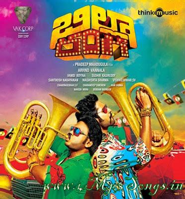http://www.4mp3songs.in/2013/11/billa-ranga-2013-telugu-mp3songs-free.html