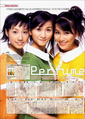 Perfume_vitamindrop_zm