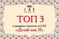 """Моя """"Весенняя"""" открытка в ТОП-3"""