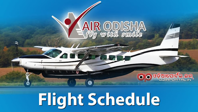 Air Odisha: Intra State Flight Service Daily Flights Schedule . You can checkout Daily flight Schedule of Air Odisha pdf air orissa, time table