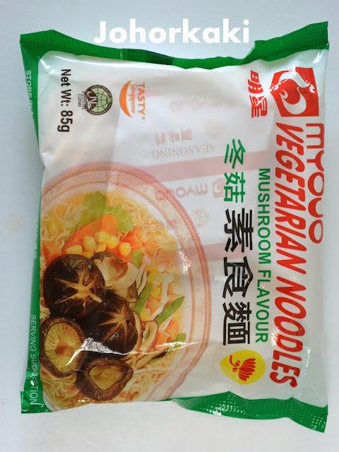 Myojo-Mushroom-Flavour-Vegetarian-Instant-Noodles