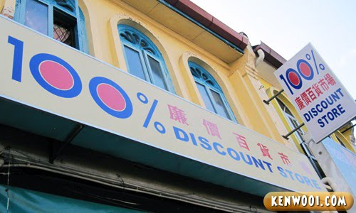 100% discount store