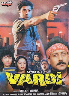 Watch Vardi 1989 DVDRip Online مترجم عربي