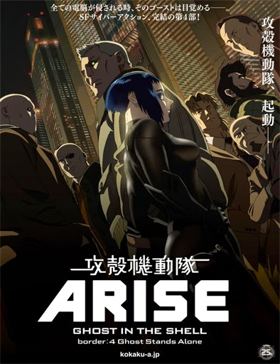 Ghost in the Shell Arise: Border 4 (2014)