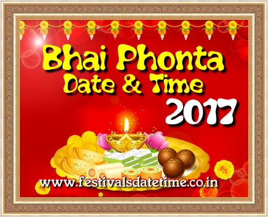 2017 bhai phonta bengali festival date time in india 2017 bhai 2017 bhai phonta bengali festival date time in india m4hsunfo