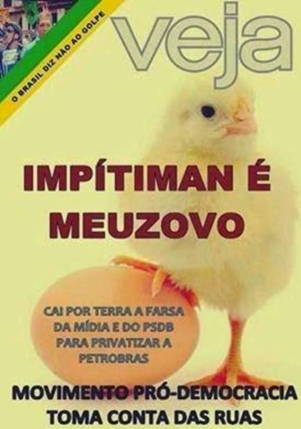 Impítiman é Meuzovo