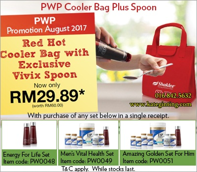 PWP Red Hot Cooler Bag Plus Spoon