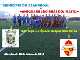 MUNICIPIO DO ALANDROAL - 2 «AMIGOS DE SÃO BRÁS DOS MATOS» - 5