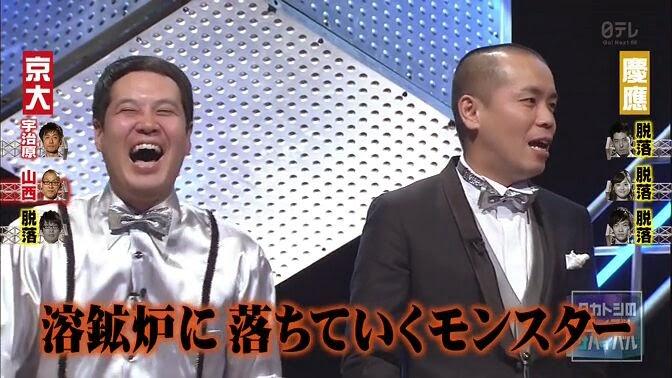 噢哩啦嘰: タカトシのクイズ!サ...