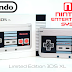 Nintendo 3DS XL NES Edition Unboxing & Overview