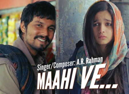 Alia Bhatt & Randeep Hooda in Maahi Ve from Highway