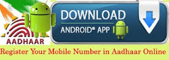 Mobile No. Registration Android App