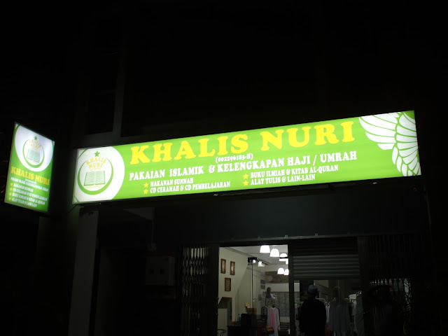 khalis nuri enterprise