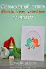 SAL #birds_love_valentine