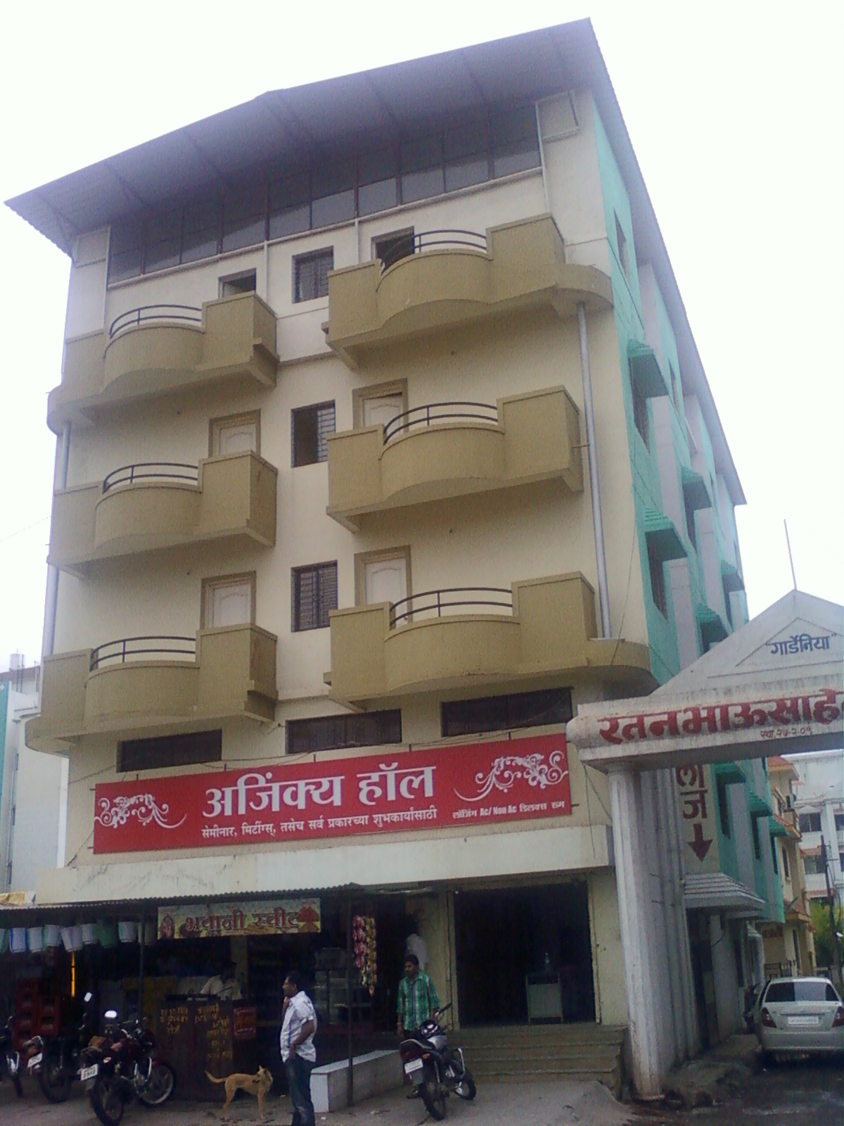 Ajinkya hotel lodge ajinkya hotel lodge hotels in for Low budget hotel