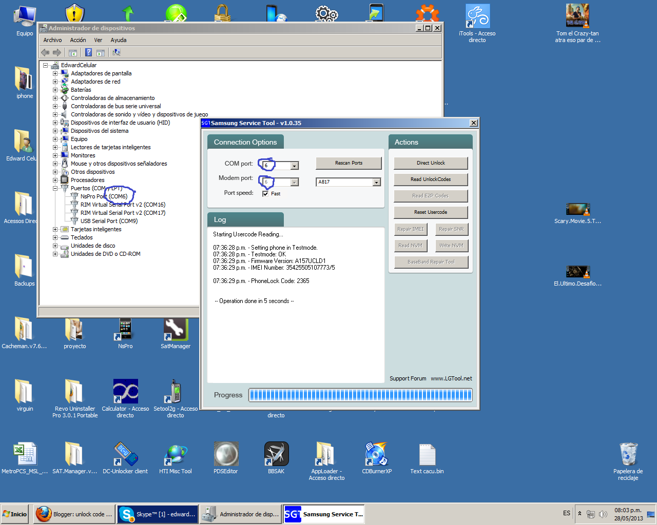 Srs imei and code remote client free download